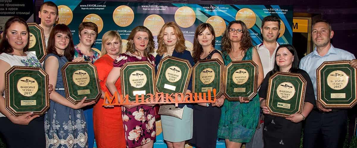 Фаворити року оголошені наXVцеремонії нагородження