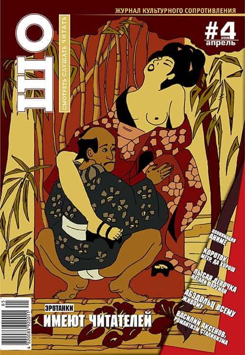 №4(6) 2006