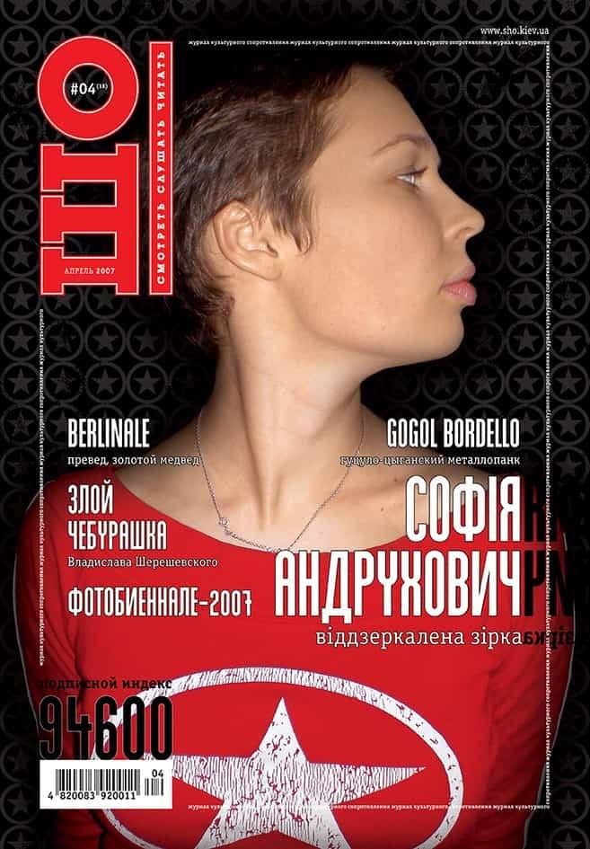 №4(18) 2007