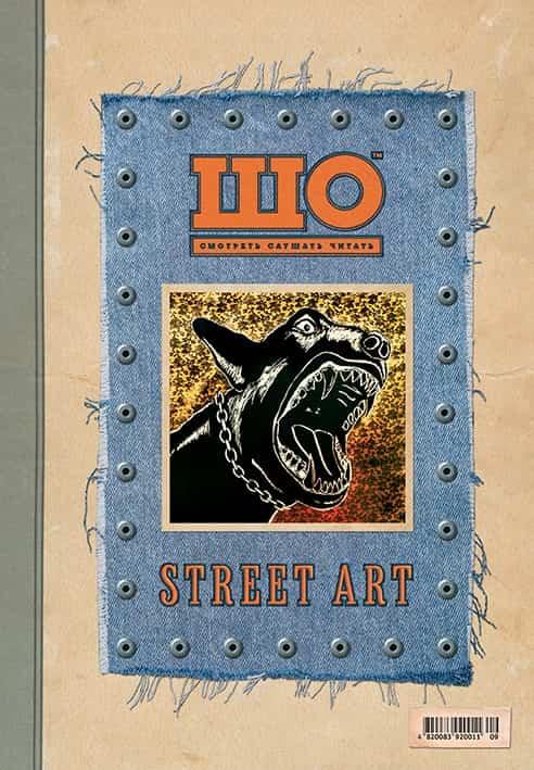 №9-10(59-60) 2010