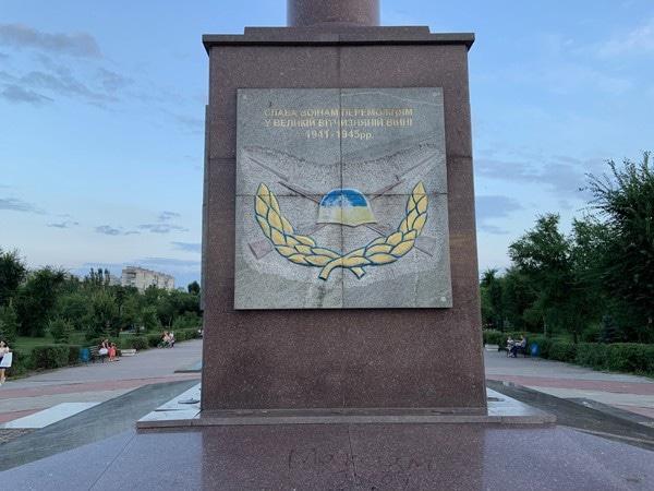 город Северодонецк