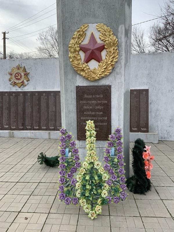 село Балки Запорожской области