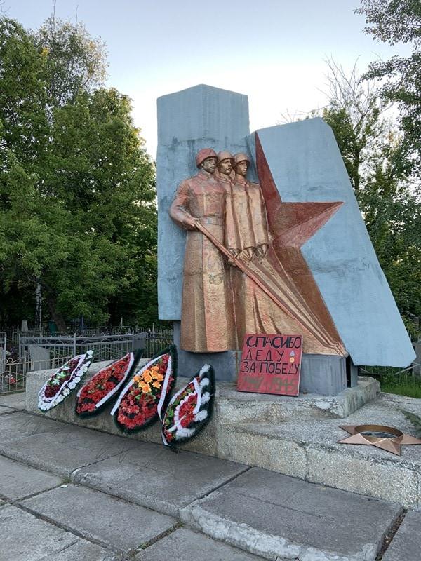 пгт Высокое Харьковской области
