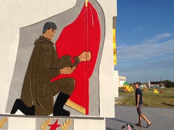 село Круглозерка Херсонской области