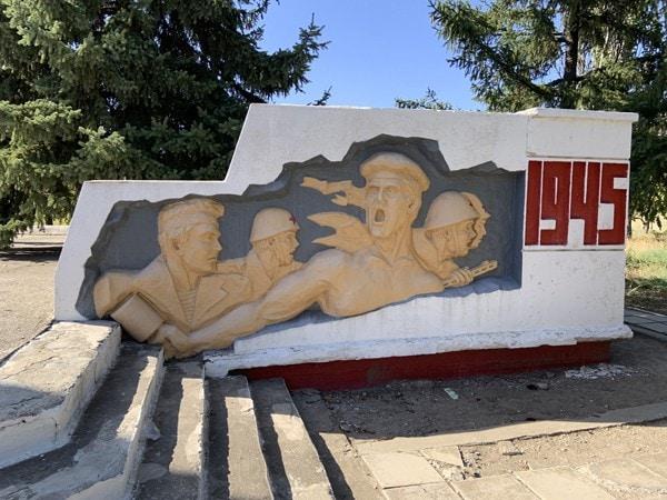 село Павловка Херсонской области