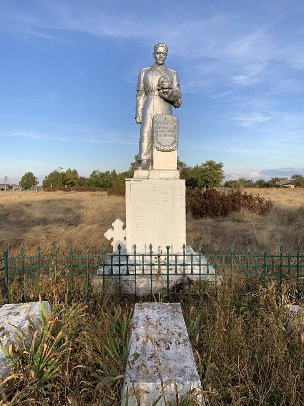 село Софиевка Херсонской области